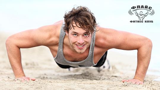 Растежът на мускулите в шест точки