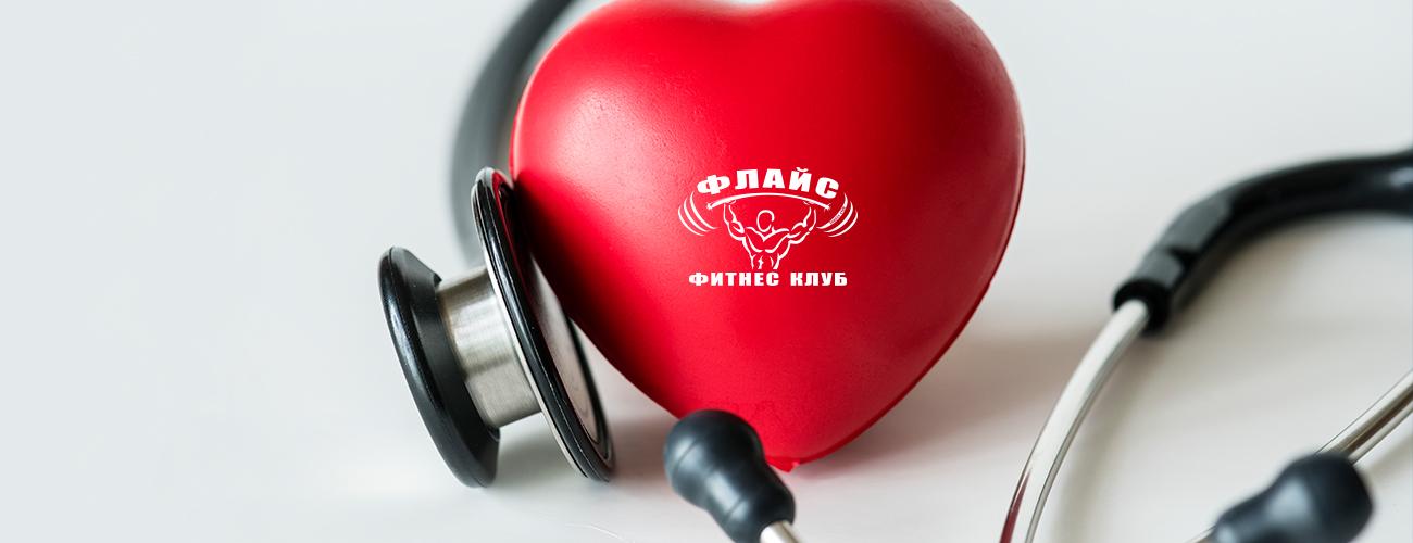 кардио тренировки