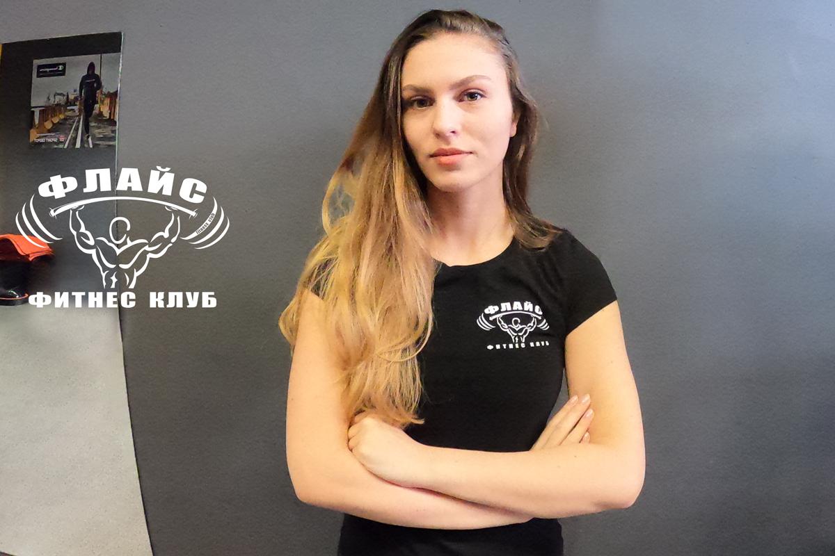 Канго джъмпс с Мая Ризова във фитнес Флайс Милениум